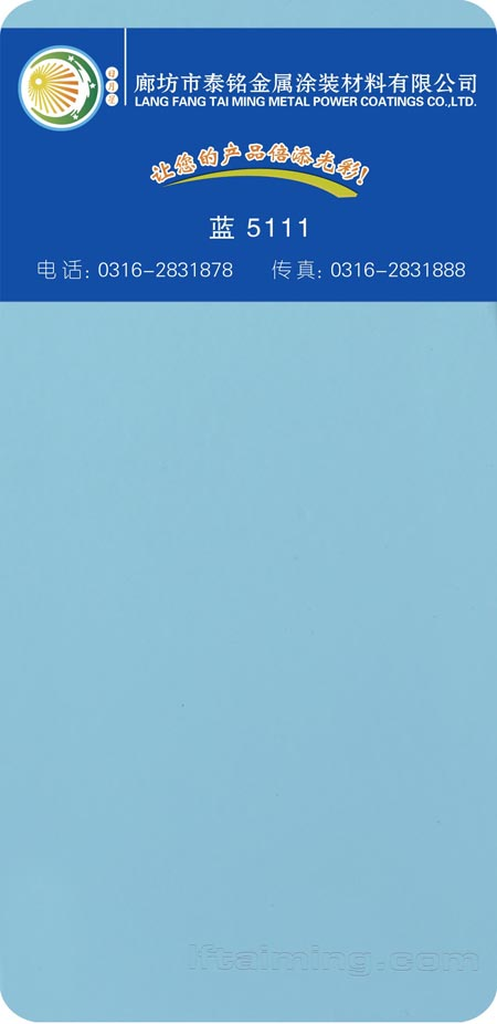 162-藍 5111 副本