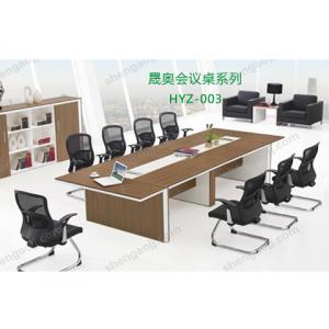 长方形会议桌商务开会桌 北京办公家具
