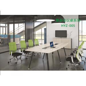 现代办公家具公司会议桌员工专用培训洽谈桌 北京晟奥家具