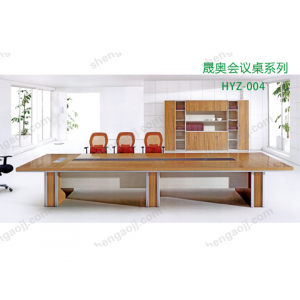 批发直销会议桌大型会议桌办公桌 板式办公桌