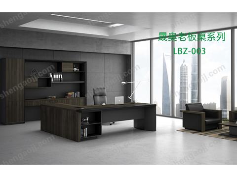 新款办公家具老板桌总裁桌大班台 北京办公家具厂家