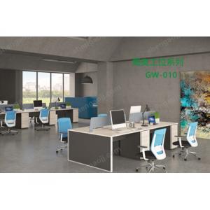 多人位办公屏风 办公屏风组合 工作位 北京家具厂家