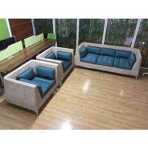 办公沙发休闲会客沙发组合 通州办公家具