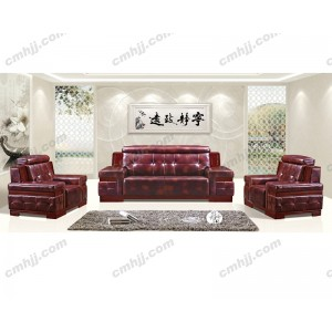 518# 真皮商务沙发 接代会议沙发