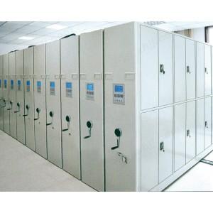 密集架 档案架 智能资料柜