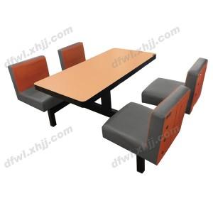 餐桌椅 时尚餐桌 校用餐桌