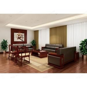 办公沙发 茶几组合 简约现代办公室沙发