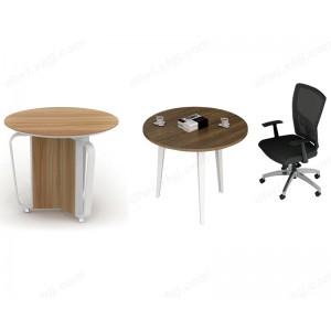 会议桌 小圆桌茶几现代简约餐桌