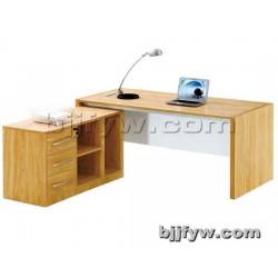 板式办公桌 班台 老板桌