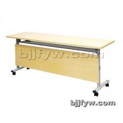 阅览桌 侧翻桌 培训桌 学习桌