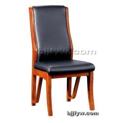 北京会议椅 皮艺开会椅