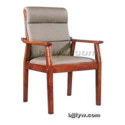 实木办公椅 老板椅 会议椅