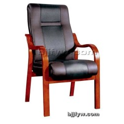 北京时尚会议椅 实木座椅
