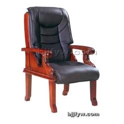 时尚老板椅 实木会议椅