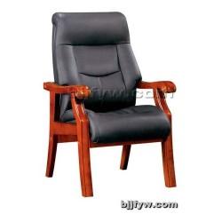 北京会议椅 实木办公椅子