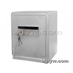 保险柜 小型保险箱 防盗保险柜