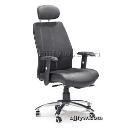 北京君发永旺 电脑椅 办公椅  旋转椅 靠背椅学生椅座椅