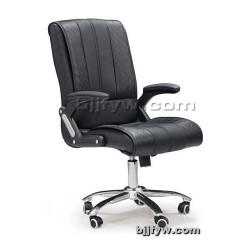 北京 高端大气电脑椅 老板椅 办公真皮靠背椅