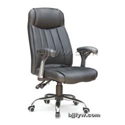 北京 电脑椅 办公室椅 升降老板转椅 皮艺职员休闲可躺椅