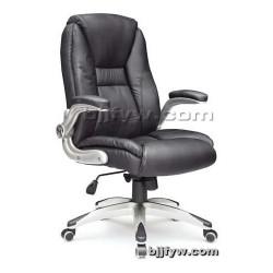 北京 可躺电脑椅 真牛皮办公老板椅 人体工学转椅