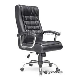 北京 办公椅 升降职员椅 老板椅 旋转椅
