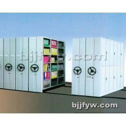 智能密集柜 手动密集架 电动档案柜