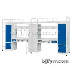 北京 公寓床 组合床 上床下桌 上下铺铁床 带柜子书架一体床