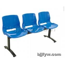 北京 塑料公共候车椅 银行等候椅 医院候诊车站椅
