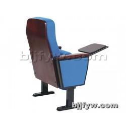 北京 影院报告厅排椅 阶梯椅 剧院椅 多媒体带写字板礼堂椅