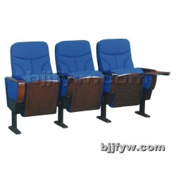 北京君发永旺  高档礼堂椅 剧院椅 排椅会议椅 音乐厅休闲椅