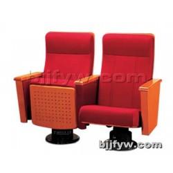 北京 会议椅 电影院椅 剧院椅 礼堂椅 高档会场连排椅子