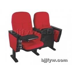 北京君发永旺 礼堂椅 带写字板剧院椅 连排椅 报告厅会议椅