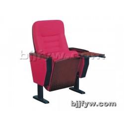 北京 礼堂椅 影院椅 布艺多媒体排椅 会议带写字板椅子