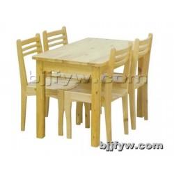 北京 餐桌椅组合一桌四椅 简约现代实木组装客厅饭桌