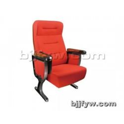 北京 高级铝合金礼堂椅 剧院椅电影院椅 公共座椅会议椅
