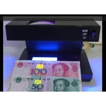 小型验钞机、验钞机、新型小型验钞机