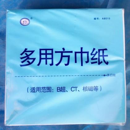 医用方巾纸、方块纸厂家、医用B超纸B超专用纸
