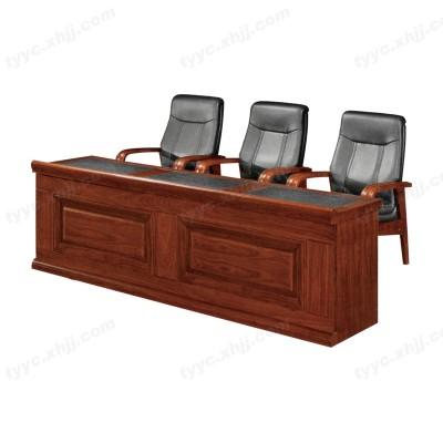 泰源益成兴盛主席台 北京实木主席台家具
