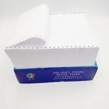 打印纸三层白两等分