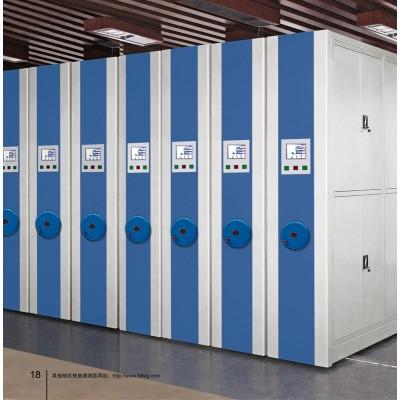 河北富都华创大型可以移动智能密集柜06