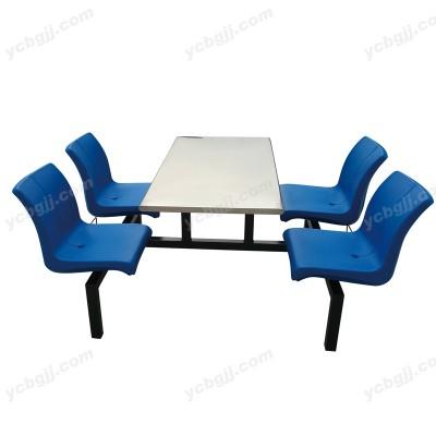 北京泰源益成兴盛食堂一体餐桌椅01