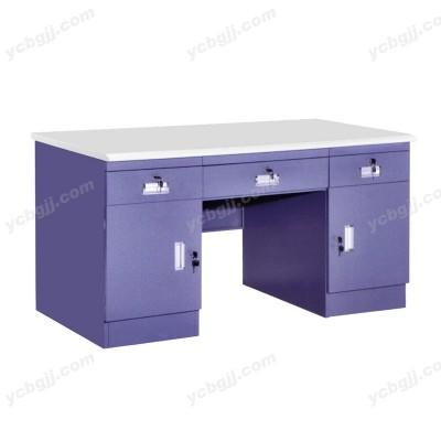 北京泰源益成兴盛套色钢制办公桌03
