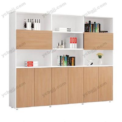 老板文件柜 板式书柜 储物资料柜31