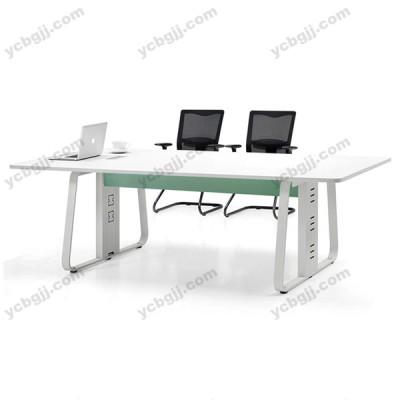 现代钢木会议桌 开会桌35