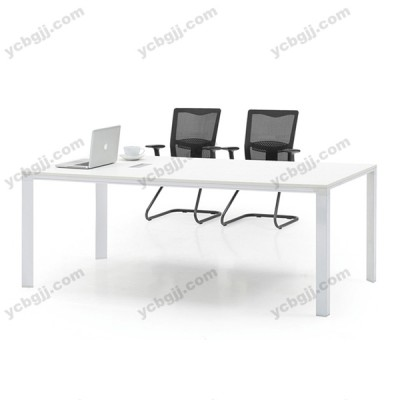 北京会议桌 小型议事桌34