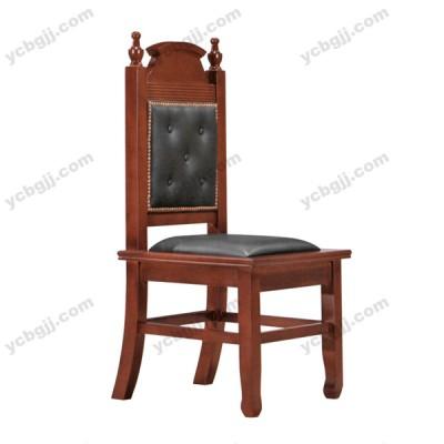 真皮法官椅 书记员椅