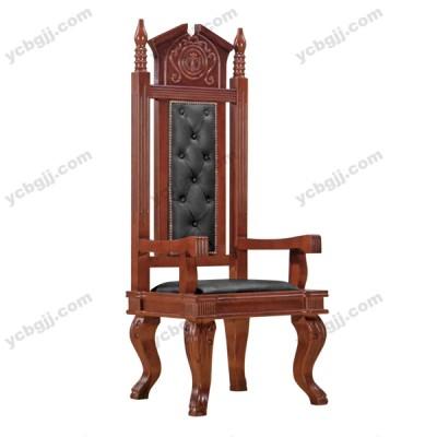 法庭椅 审判长椅 带龙头扶手法院椅