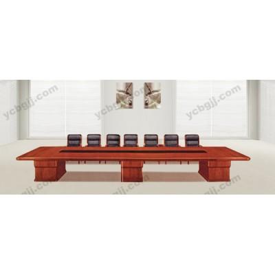 北京泰源益成興盛 11 實木油漆培訓會議桌