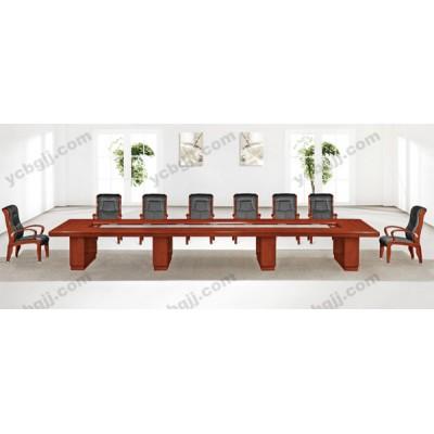板式油漆實木大型會議桌 09