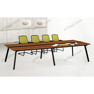 现代钢木结合会议桌32 议事桌